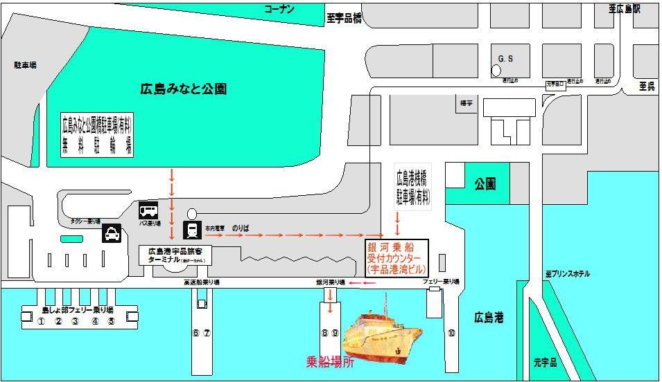 乗船案内地図.jpg