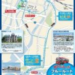 bluemap1.jpg