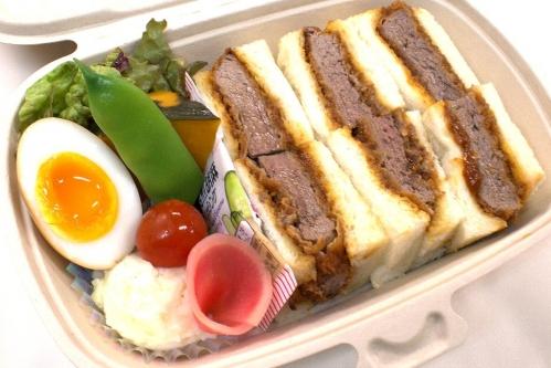 sandwich-fi...